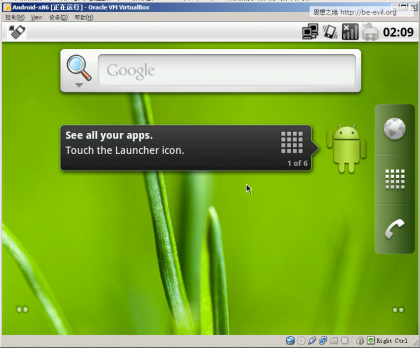 用Android-X86和VirtualBox打造高性能Android开发环境
