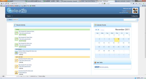PHP软件项目协作系统 Celestic Community