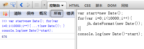 javascript日期处理函数,对批处理做了性能优化