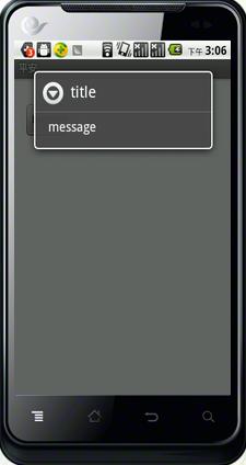 但我们可以通过设置对话框的alpha值将其变成透明或半透明效果.