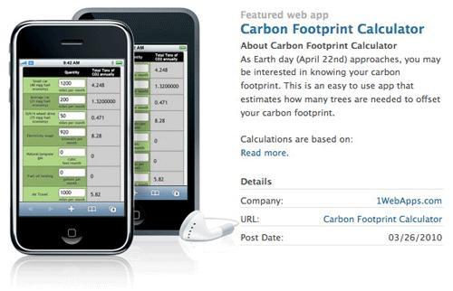 iPhone和iPad Web开发上手指南