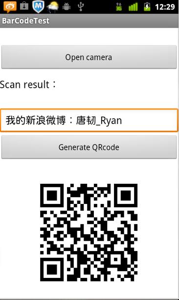 在Android中使用 Google ZXing 实现二维码、条形码扫描