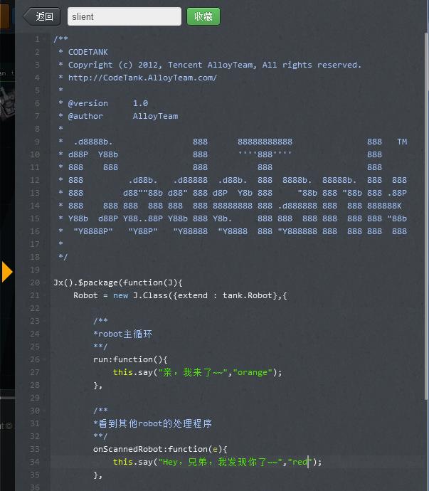 JavaScript代码坦克 CodeTank