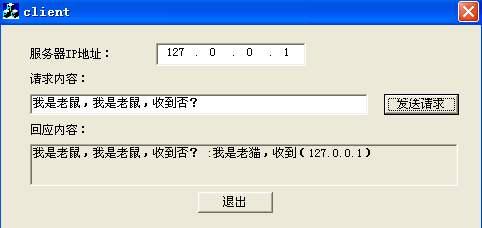 Socket 编程 详解