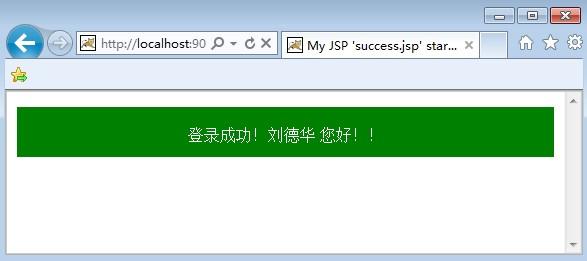 SpringMVC + Spring + SpringJDBC整合