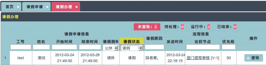 凤凰彩票官方下载 10