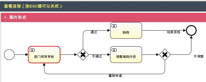 凤凰彩票官方下载 12