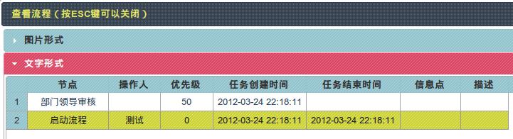 凤凰彩票官方下载 13