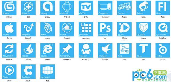 Win8 风格图标下载