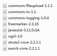 Struts2+Jquery实现ajax并返回json类型数据