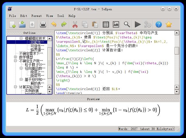 主要特性包括: - 编辑区背景/主题 - LaTeX 语法高亮 - 文档结构树(Jump on Click,尤其适合编写长篇论文/文档等) - 公式实时预览 - 拼写检查(in progress) - 一键插入表格 - 一键插入图形 - 一键生成pdf/dvi (in progress) - 防打扰/全屏编辑模式 - 只读/审阅模式 - 自动补全 (in progress) 项目主页:
