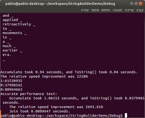 使用 C++ 的 StringBuilder 提升 4350% 的性能