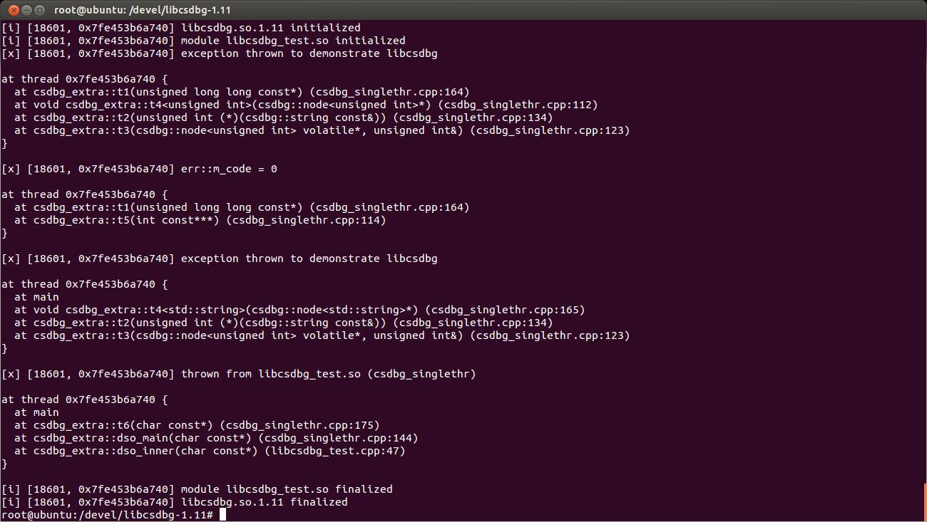 C++ 异常堆栈跟踪器:libcsdbg