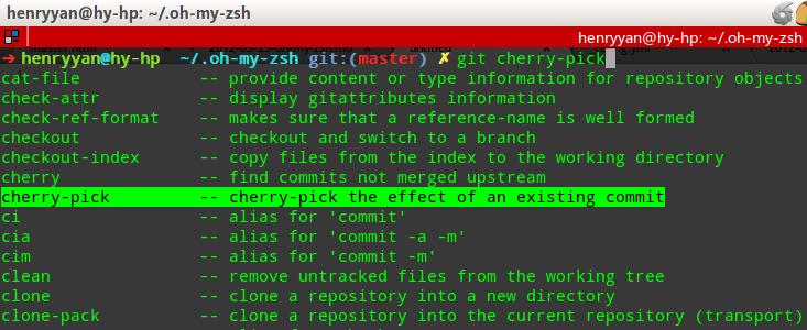 zsh的自动完成辅助工具:oh-my-zsh