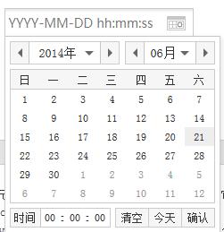 js new date_js new date与java_js 日期转换_jquerydate中文_每日 ...