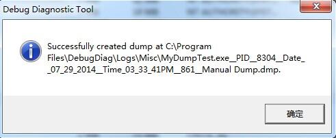 面向.Net程序员的dump分析