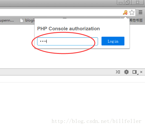 php how to detect an key array is null