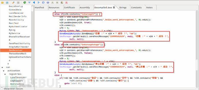 """在上面的截图中可以看到,攻击者可以通过短信发送指令""""intercept#"""
