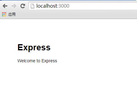 Node.js开发框架Express4.x搭建(ubuntu)