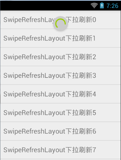 android之官方下拉刷新组件SwipeRefreshLayout