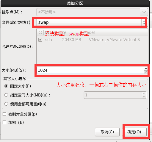 修改yumyum更新安装gcc命令