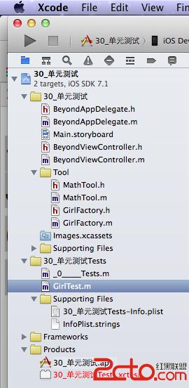 iOS打包ipa安装包的流程
