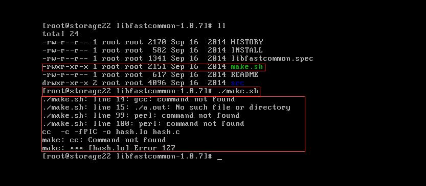 分布式存储 CentOS6.5虚拟机环境搭建FastDFS-5.0.5集群