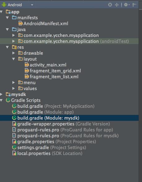 Android Studio项目目录结构介绍