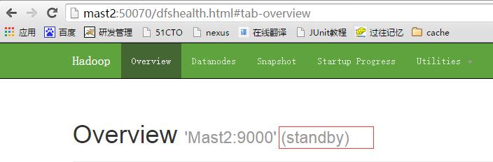 Hadoop2.5.2 HA高可靠性集群搭建(Hadoop+Zookeeper)
