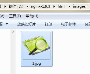 nginx+iis实现负载均衡