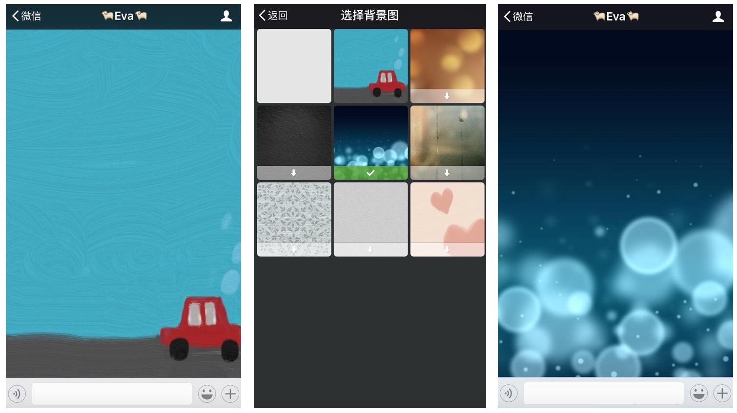 微信聊天壁纸-Android资源动态加载思路