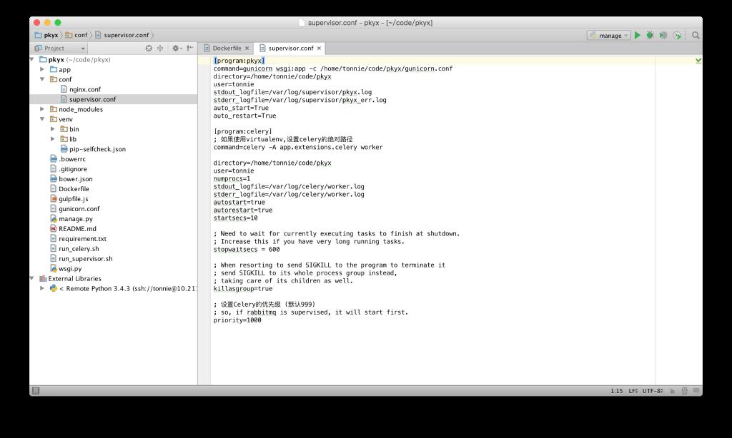 接着编写dockerfile文件