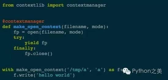 Python 开发的高级技巧