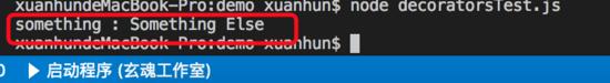 Javascript 装饰器极速指南