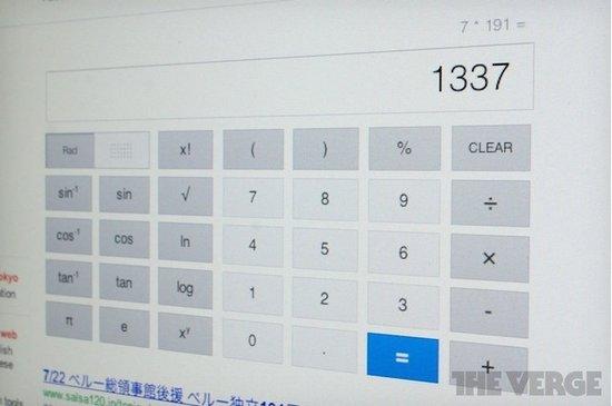 谷歌搜索结果网页上的计算器 北京时间 7 月 25 日消息,据国外媒体报道,谷歌强化了搜索引擎内置的计算器功能,增添了一个包含有 34 个按钮的界面。 当用户输入2+2或4x5等算式时,搜索结果页面会出现上述界面。过去,谷歌搜索结果只以文本方式显示算式答案。计算器包含正弦、余弦、正切、指数、对数等函数,以及和欧拉数等专用按钮。 谷歌发布官方 Twitter 消息称,该公司从昨晚开始采用升级版 Panda 算法,但目前尚不清楚是否包含计算器。 计算器是谷歌最近数月部署、旨在使谷歌由简单搜索引擎转型为通用问