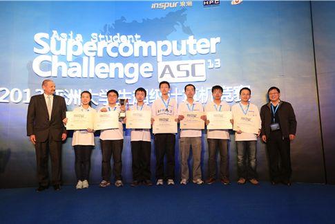 亚洲大学生超算大赛闭幕清华大学夺冠
