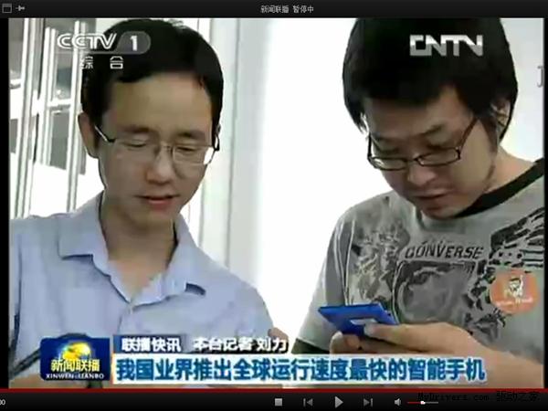 9 月 5 日下午,小米在国家会议中心正式发布了小米手机3,这款售价仅为 1999 元的产品受到了海内外的极大关注,令人没想到的是它居然登上了新闻联播。 9 月 10 日晚上 7 点钟的新闻联播以 13 秒的时间播报了小米手机 3 的相关信息,解说词如下:我国业界推出全球运行速度最快的智能手机小米手机3。这款手机采用了全球性能最强的四核智能手机芯片,主要配置上都采用了全球性能领先的硬件。 小米手机 3 采用了一块 5 英寸 1080p 屏幕,支持超灵敏触控,处理器方面有 Tegra 4 和骁龙 800