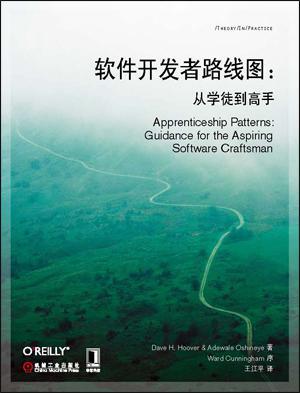【转】我读过的最佳编程书:一本没有代码的书