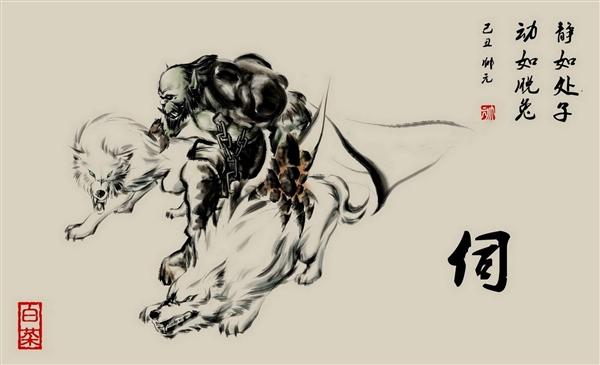 6 幅国画水墨风格《魔兽世界》艺术图,其中除了逼真的角色形象外,画者