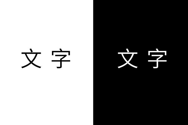 Google 思源黑体:改变字体界的未来