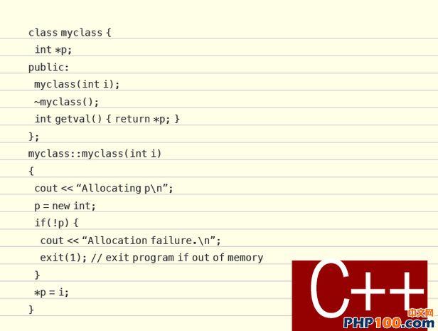 编程资讯_最让程序员感到崩溃的10种编程语言 - open资讯