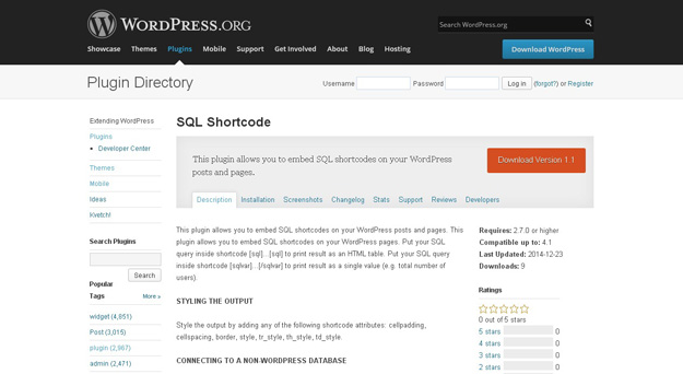 sql-shortcode