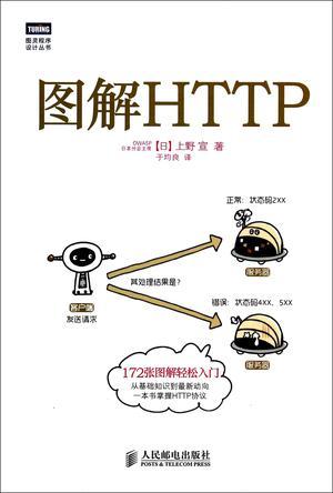 程序员必看的书(八)