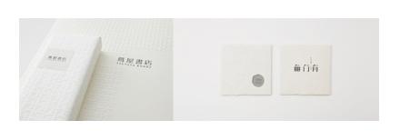 细节提升品质:如何在产品设计里小处显逼格?