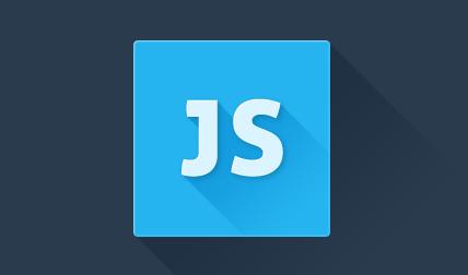 7个去伪存真的JavaScript面试题