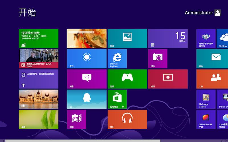 免费才最贵:微软揭露「免费」Windows 10 的真实成本