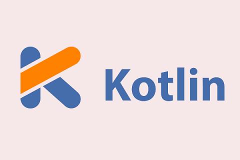 现代化的JVM语言 Kotlinbuild-1.1.3-dev-1719 发布