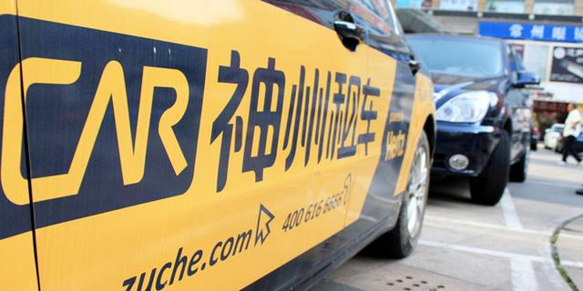 专访神州租车陆正耀:如何开启与滴滴的终极对决?