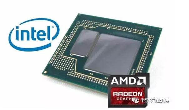 妥了!AMD 终投入 Intel 的怀抱