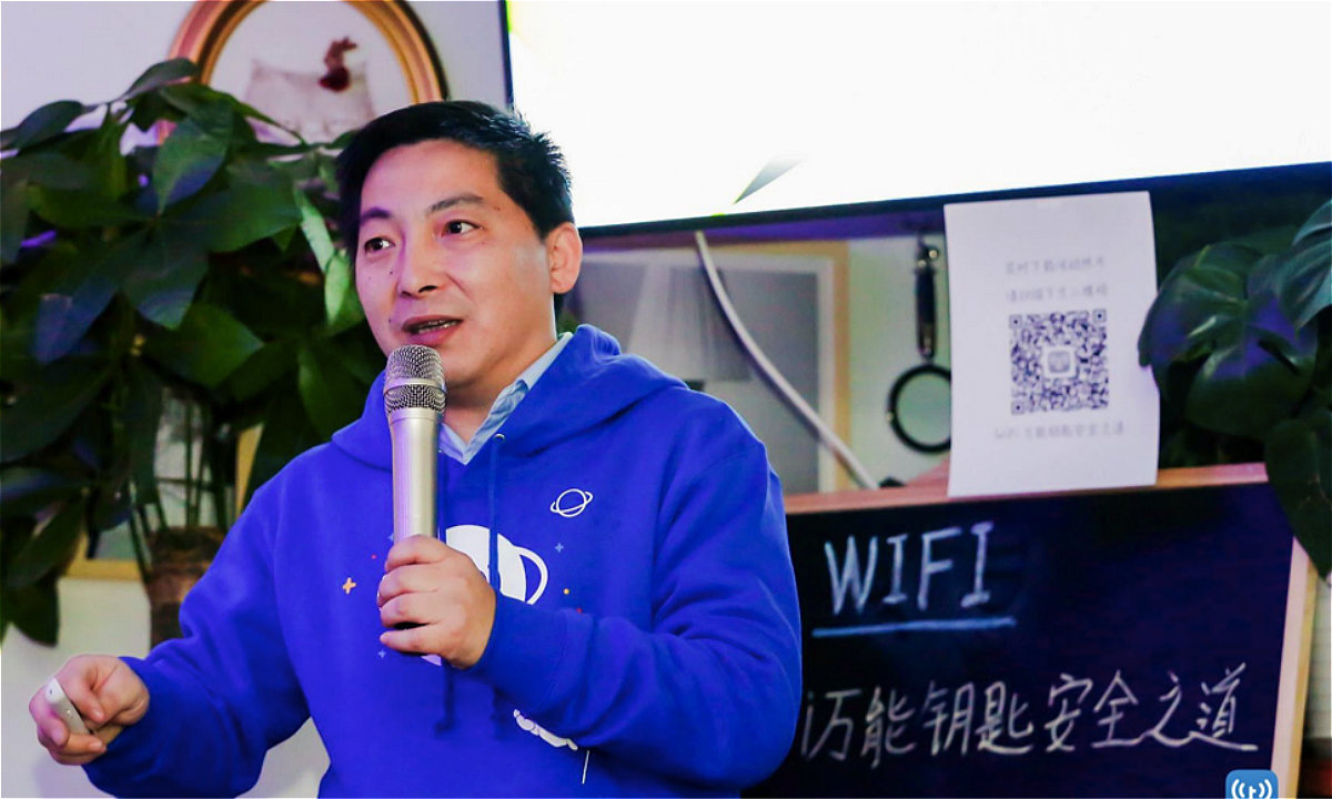 WiFi万能钥匙CSO龚蔚:移动终端安全现状严峻,如何有效应对?
